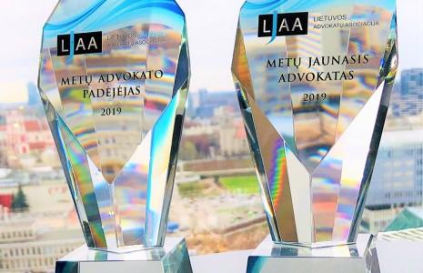 LJAA Apdovanojimai